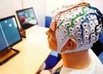 Beyin Dalgalarının Gizemi beyindal7